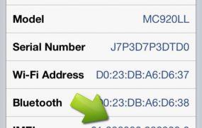 پی بردن به آنلاک بودن آیفون از طریق شمارهی IMEI