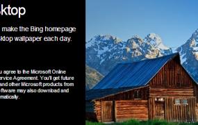 تغییر روزانه تصویر دسکتاپ ویندوز با استفاده از Bing Desktop