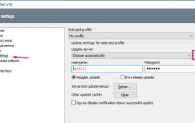 فعال سازی دکمه Edit برای آپدیت نود ۳۲ – تمام نسخه ها