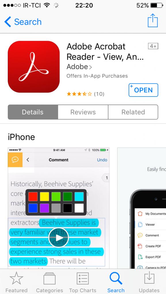 Adobe Reader App Store
